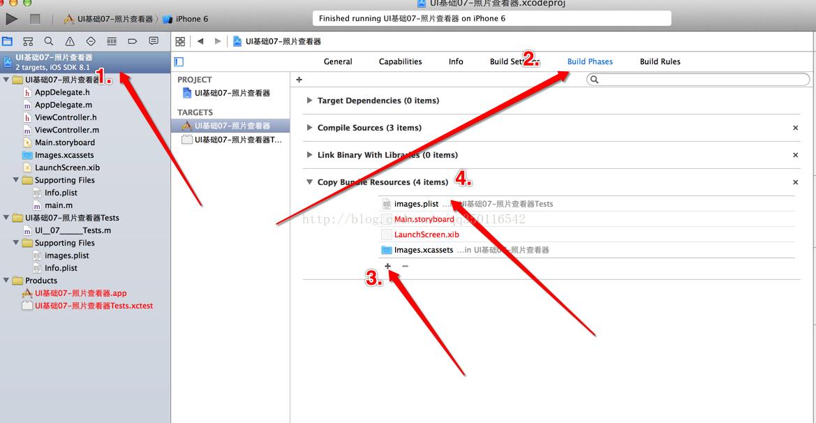 IOS 解决pathForResource返回nil, 无法读取plist文件问题