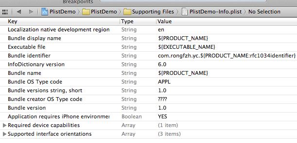 iOS学习之 plist文件的读写