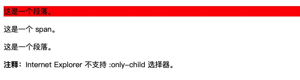 这些有用的CSS伪类通常被忽略